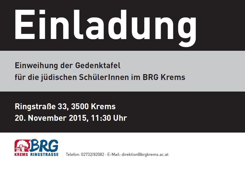 Einladung Gedenktafel Krems 1